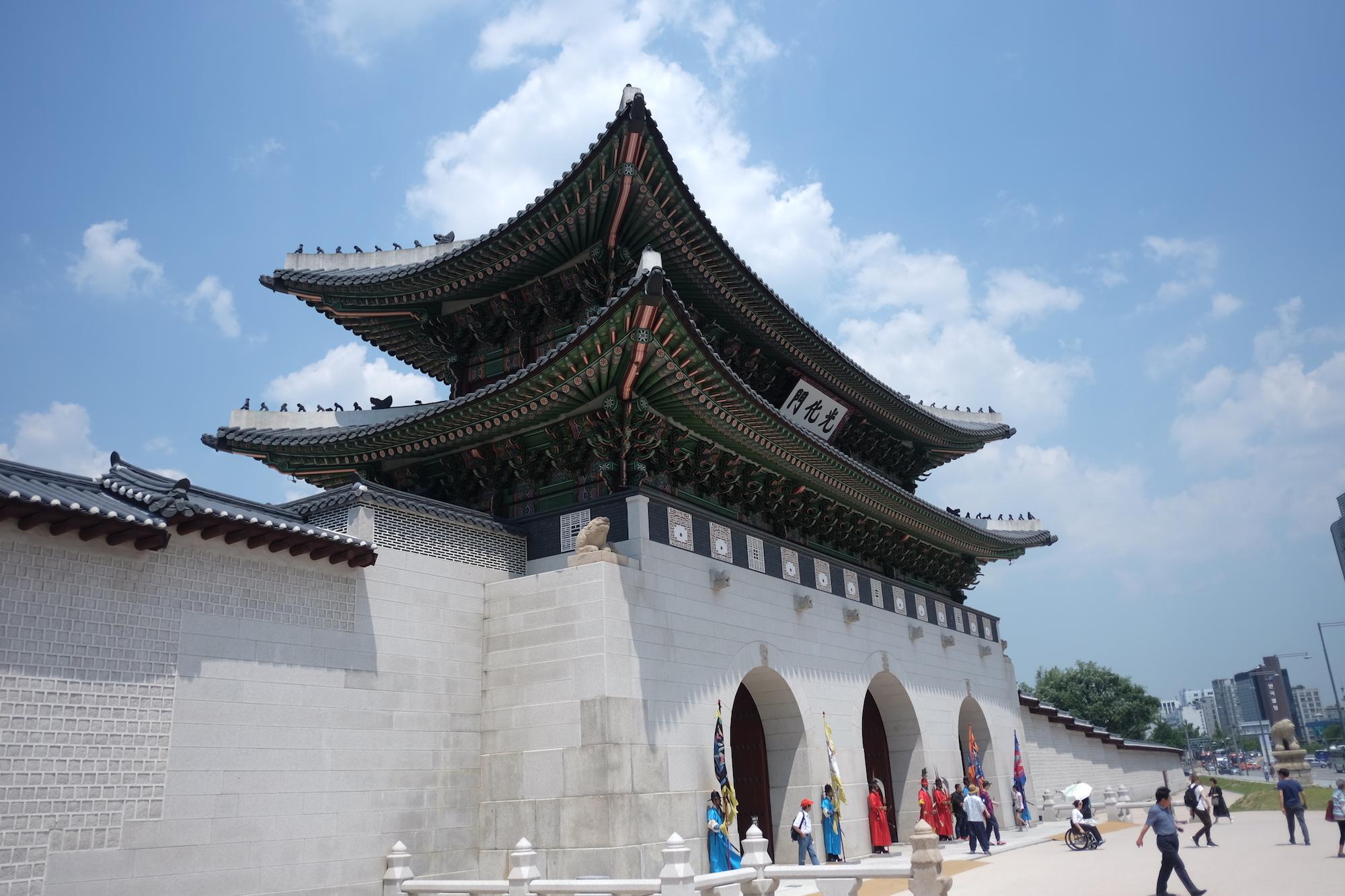 Coreeseoul00005
