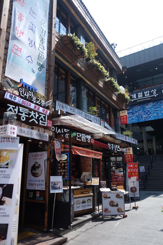 Coreeseoul00010