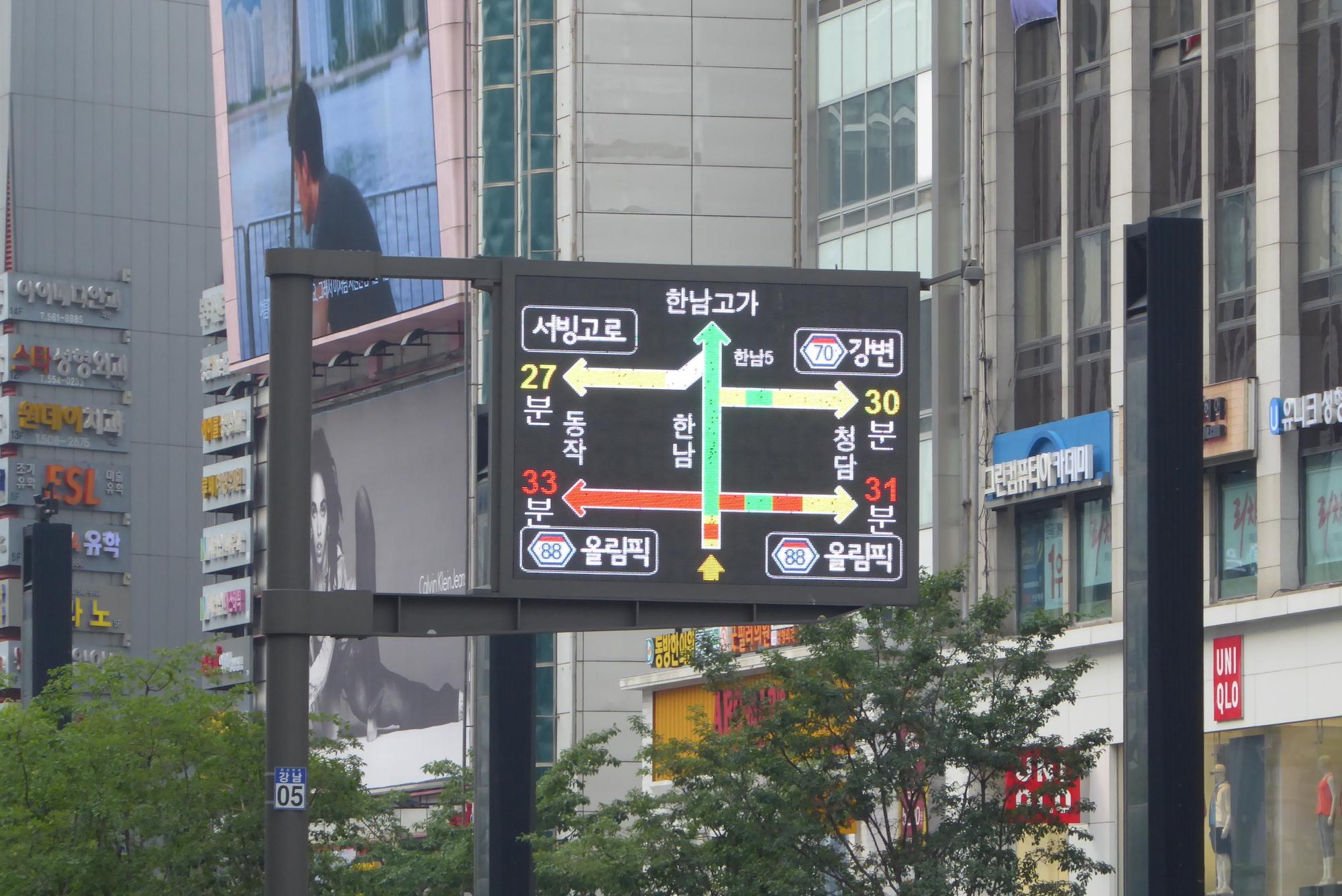 Coreeseoul00027