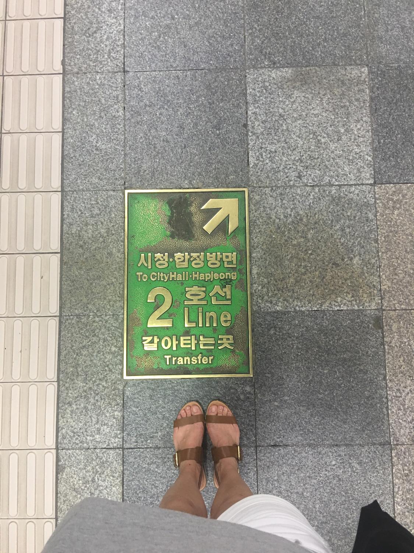 Coreeseoul00030