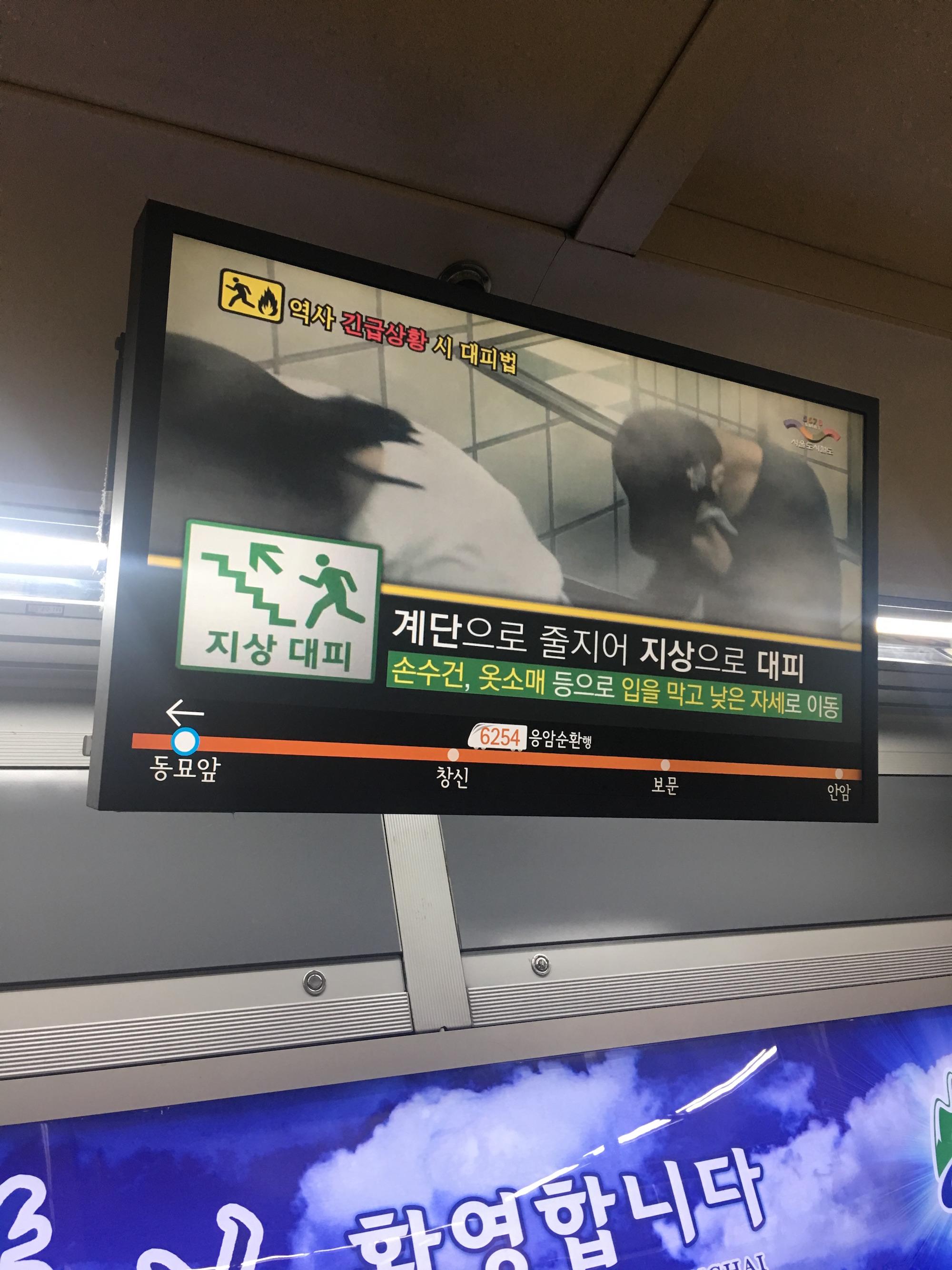 Coreeseoul00033