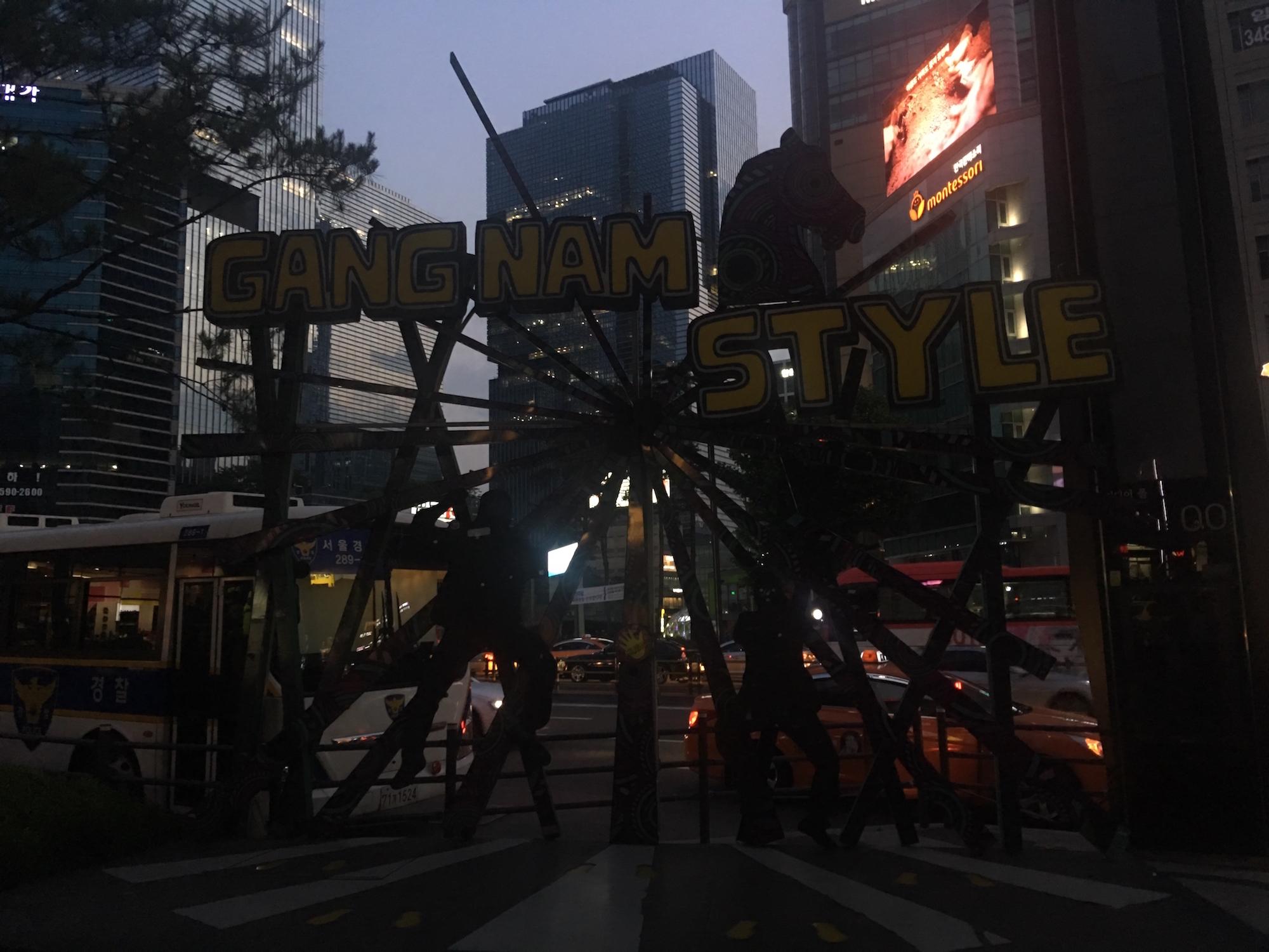 Coreeseoul00046