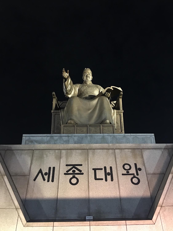 Coreeseoul00056