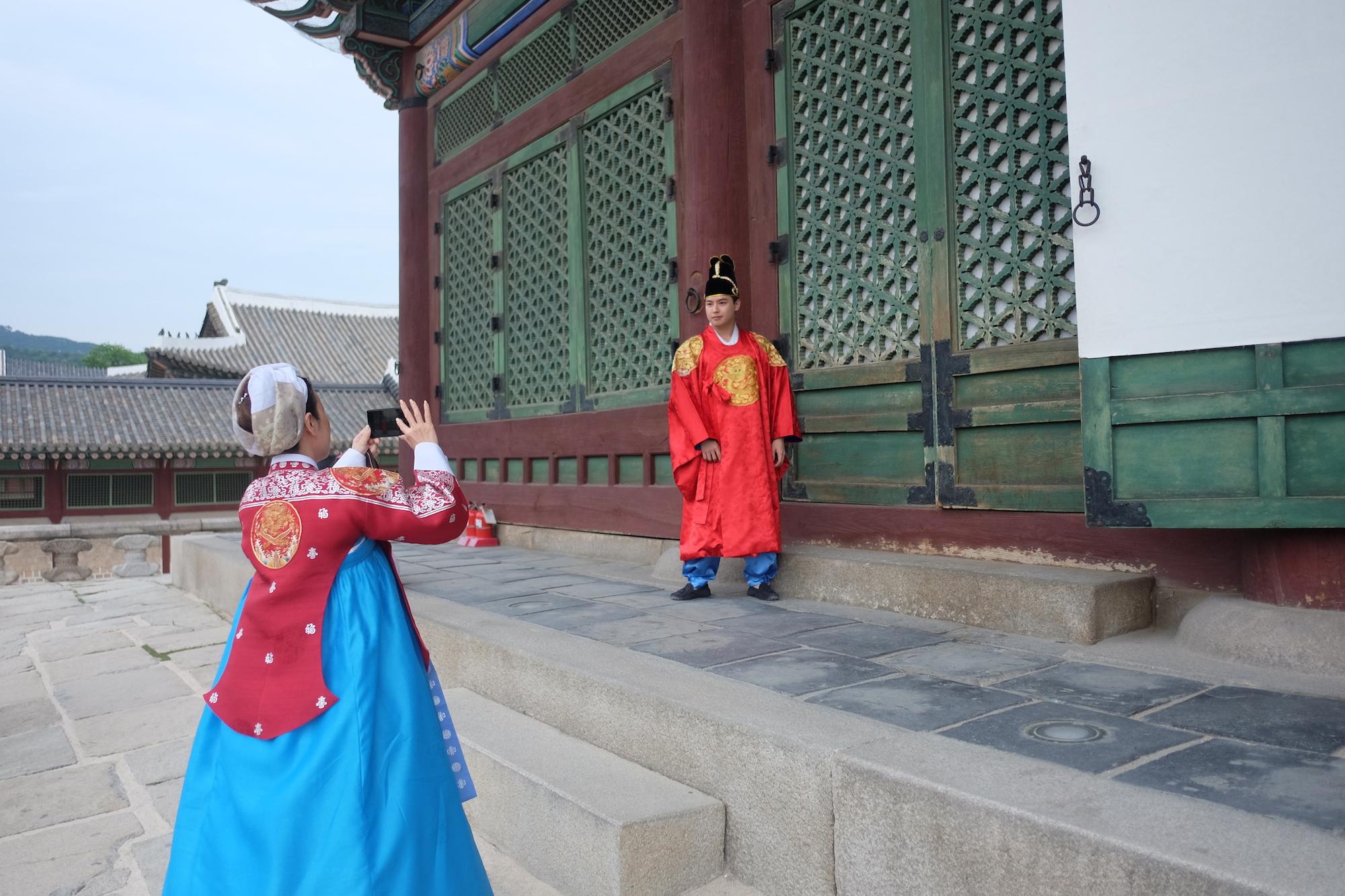 Coreeseoul00071