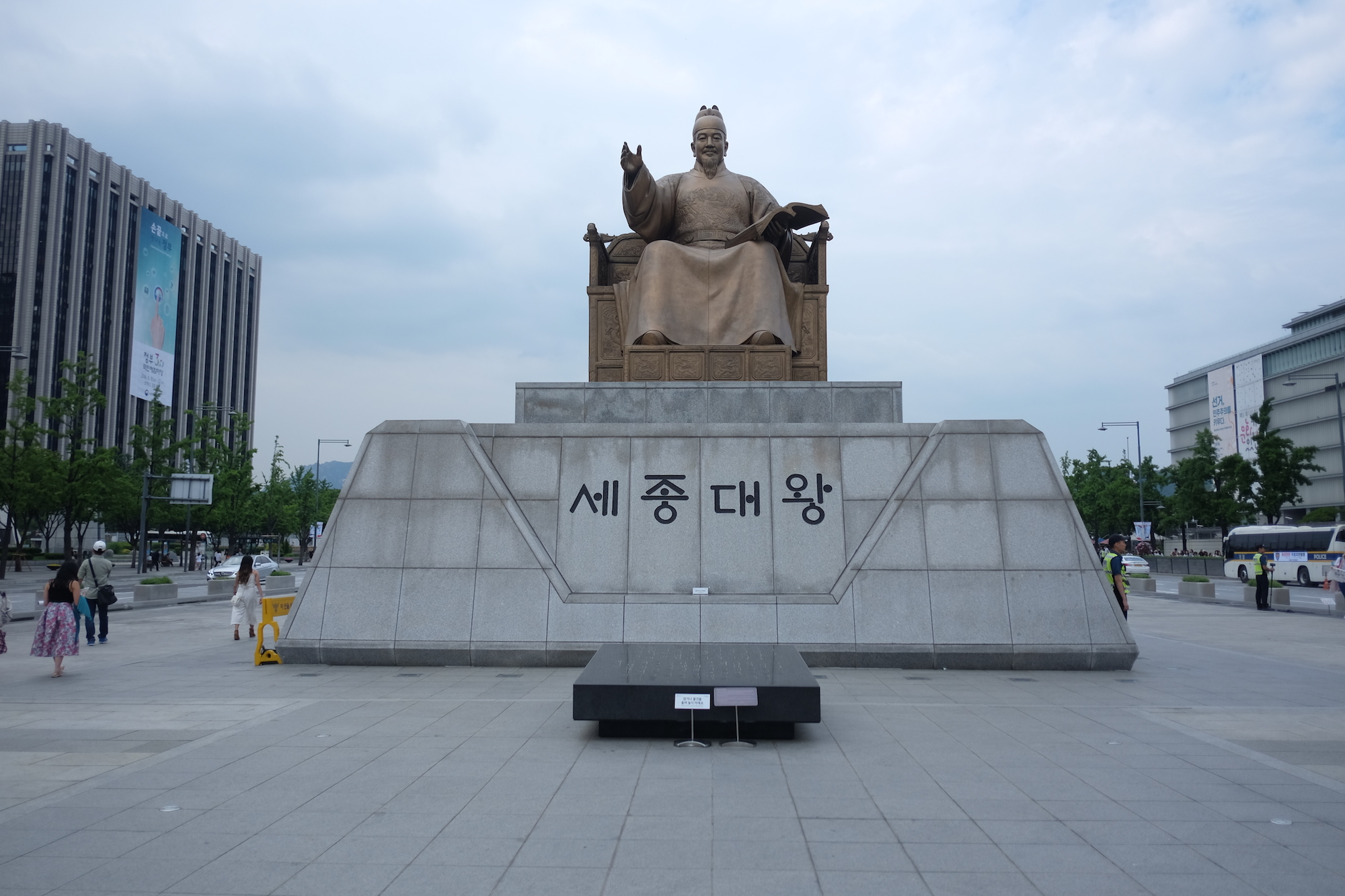 Coreeseoul00076