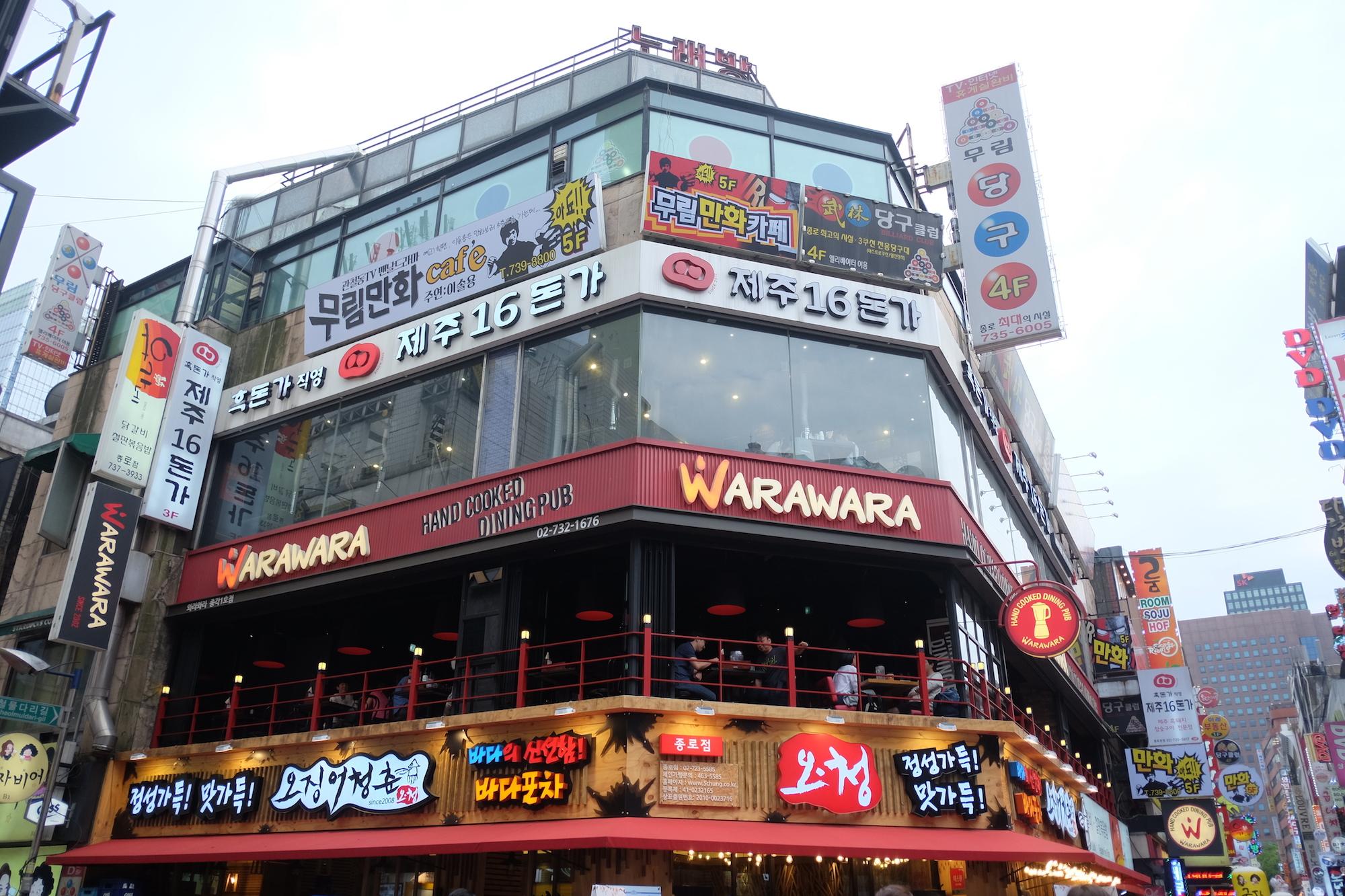 Coreeseoul00087
