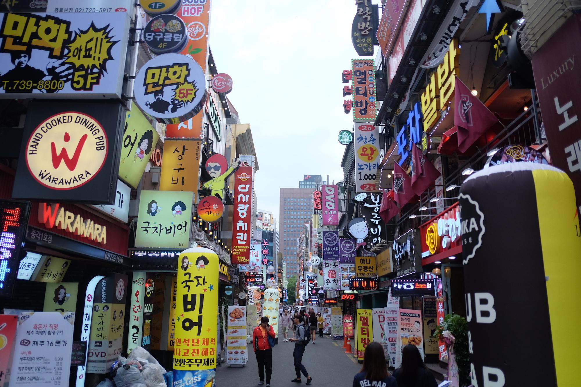 Coreeseoul00088