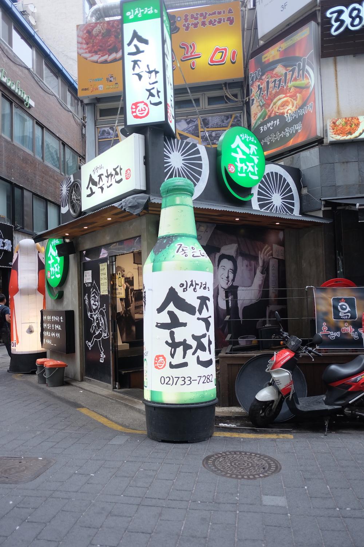 Coreeseoul00093