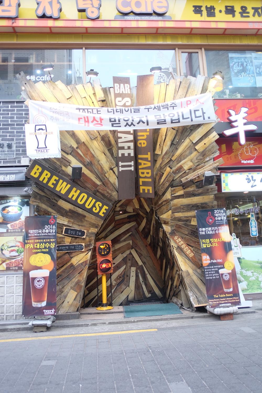 Coreeseoul00094