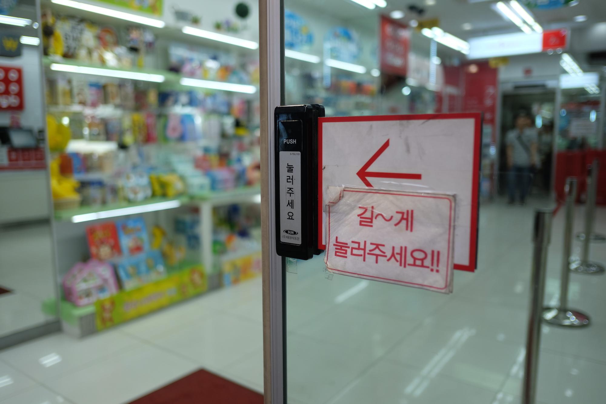Coreeseoul00096
