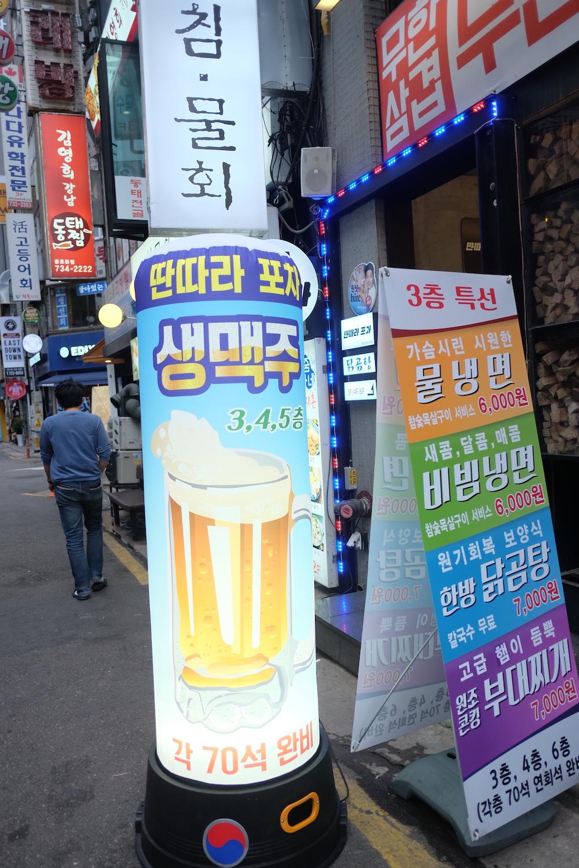 Coreeseoul00104