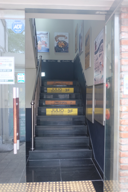 Coreeseoul00105