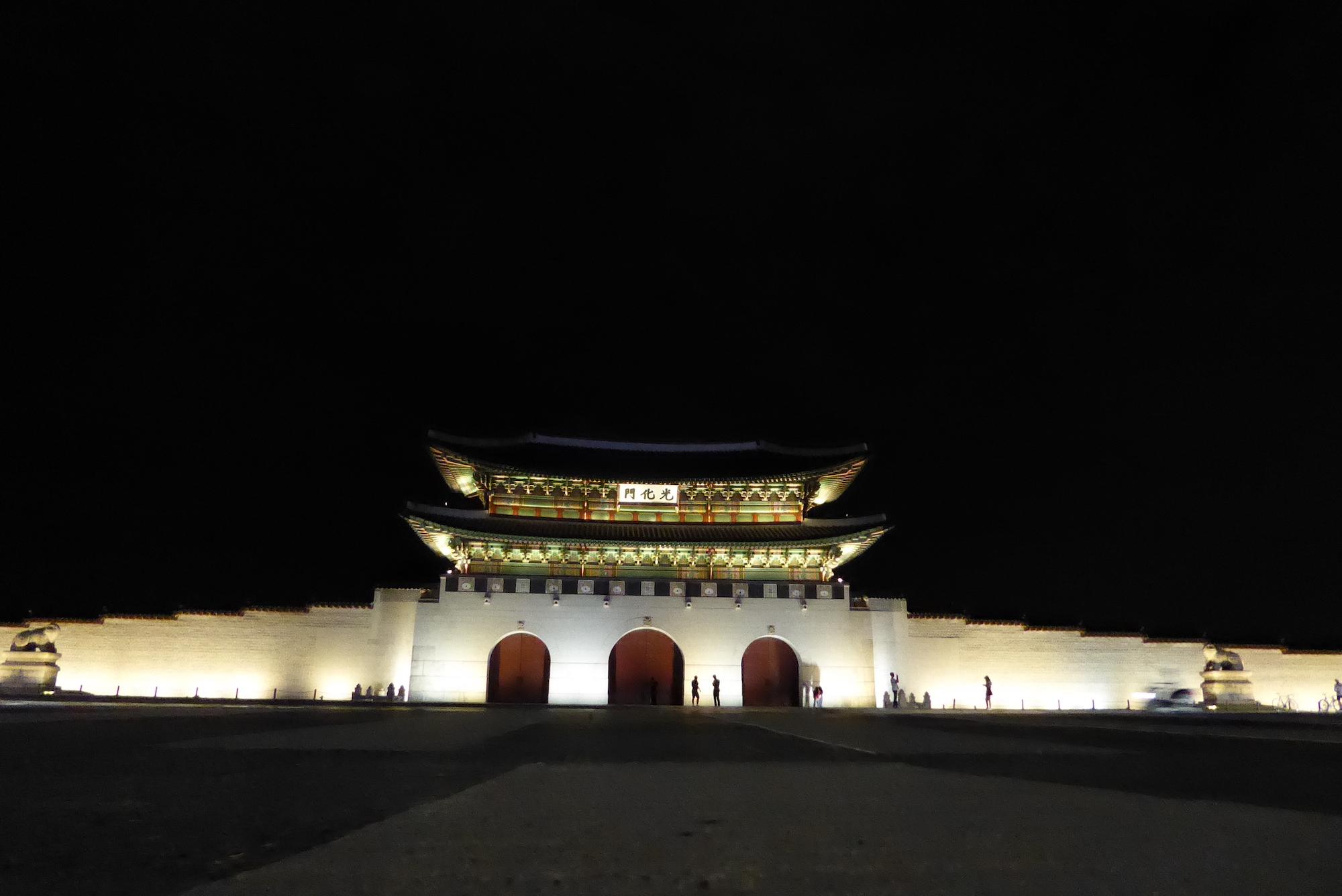 Coreeseoul00116