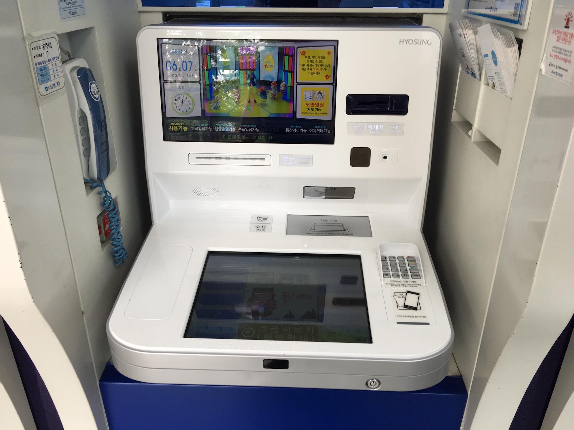 Coreeseoul00124